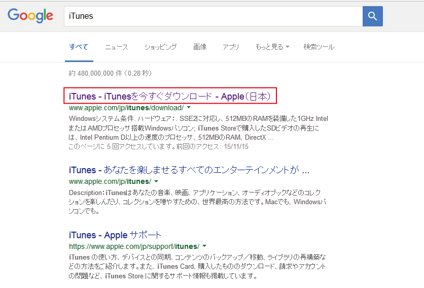 VistaiTunes1