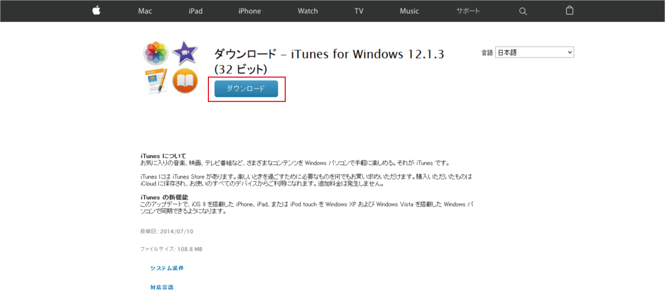 VistaiTunes3