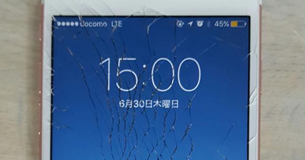 あぁ無情。バキバキに割れたiPhone6sのガラス修理から学んだ大切なこと。