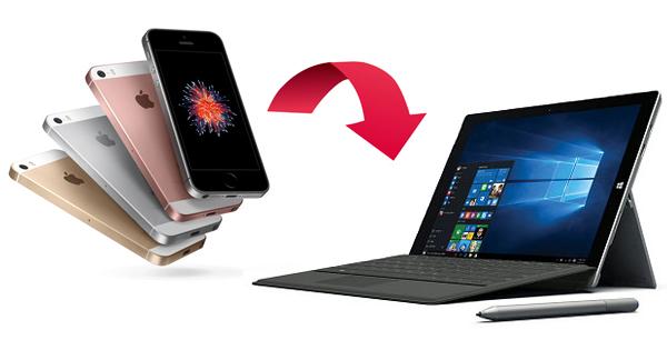最新iPhoneも対応!1台のパソコンで2台(複数)のiPhoneを管理する方法(iTunes)