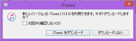iphone-kishuhen-line1