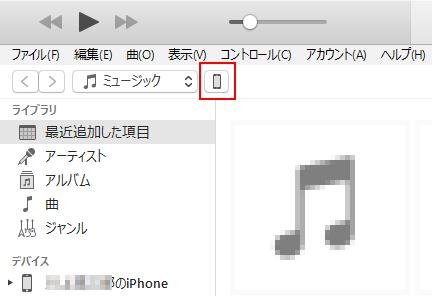iphone-kishuhen-line3