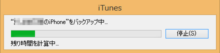 iphone-kishuhen-line6