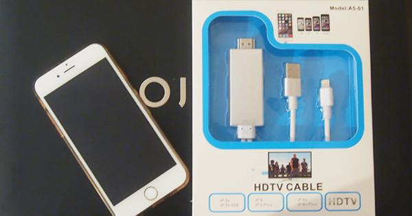 Amazonで買ったiPhone用の激安HDMI変換ケーブルを検証してみた。悪くなかった。