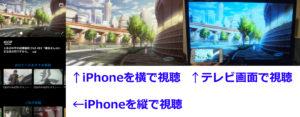 iphone-hdmi1