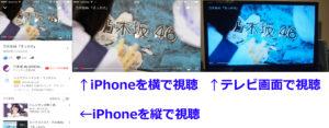 iphone-hdmi3