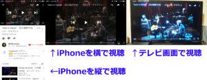 iphone-hdmi4