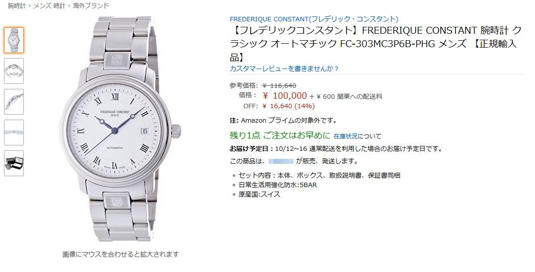 net-shopping4