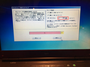ll700vg6r-recovery11
