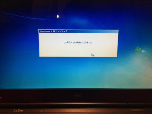 ll700vg6r-recovery12