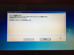 ll700vg6r-recovery13