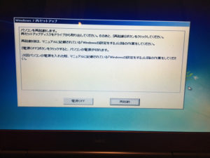 ll700vg6r-recovery17