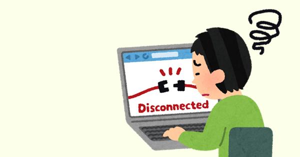 【トラブル解決】Windows10でインターネットが接続できない。エラー720の解決方法はこれでした。
