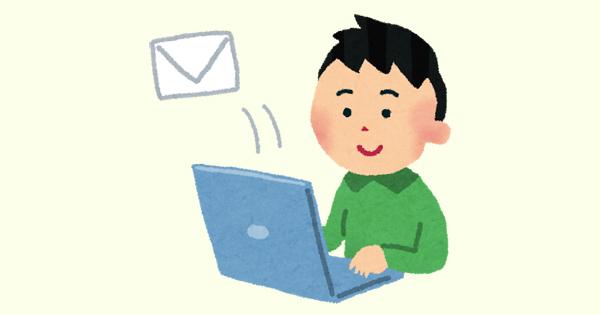 So-net(ソネット)のメールアドレスがOutlook Expressにて送信できない現象はアカウントの設定変更で解決します。