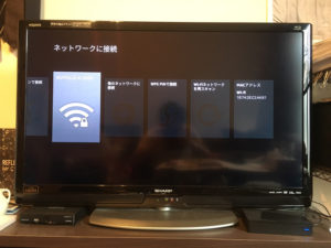 fireTVstick設定画面ネットワークの選択SSID