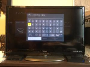 fireTVstick設定画面SSIDのパスワード入力