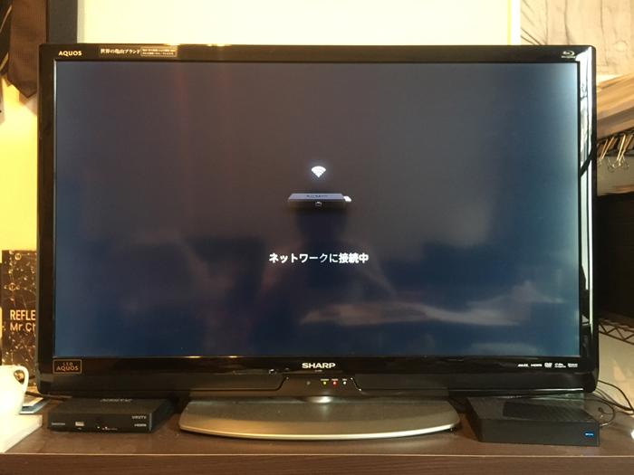 fireTVstick設定画面ネットワークの接続1