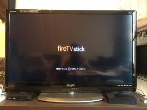 fireTVstick設定画面2
