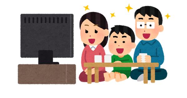 「なんで契約したの?」「何を観てるの?」スカパー!とひかりTVを実際に使ってる人に聞いてみた