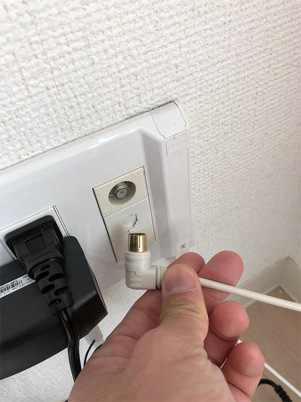 テレビアンテナケーブル、壁の端子