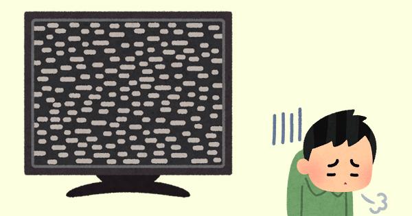 ケーブルテレビや電力系のインターネットではひかりTVは見れない