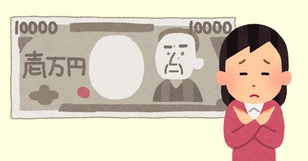 2年以内にひかりTVを解約した場合は10,000円の違約金が発生します