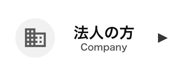 banner company