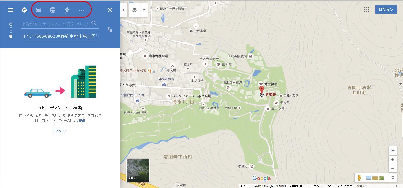 googlemap5-1